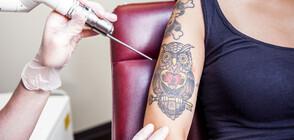 ЕК забранява част от боите за татуировки
