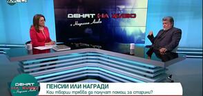 Вежди Рашидов: Борисов ще спечели президентските избори, ако се кандидатира