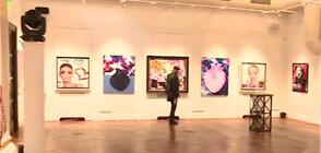 В ИМЕТО НА ЛЮБОВТА: Изложба на платна на известни художници