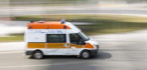 Задържаха шофьор с 3 промила алкохол в кръвта, причинил смърт при катастрофа