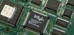 Intel ще прави чипове за коли (ВИДЕО)