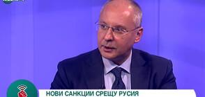 Сергей Станишев: БСП трябва да подкрепи двойката Радев - Йотова