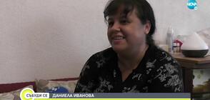ПОД СТАТИСТИЧЕСКИЯ ПРАГ: Как се справя едно семейство от Враца?
