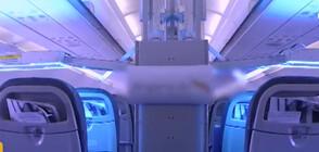 НА ТВОЯ СТРАНА: Как се дезинфекцира бордът на самолетите