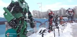 В ЦАРСТВОТО НА РОБОТИТЕ: Атракцион с огромни машини в София (ВИДЕО)