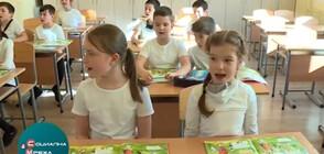 ТРАДИЦИИТЕ СЕ ПАЗЯТ: Деца в столично училище учат народно творчество (ВИДЕО)