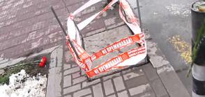 ТРАГЕДИЯТА С 16-ГОДИШНИЯ ЛЮДМИЛ: Павилионите до шахтата убиец са незаконни