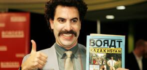 Гилдията на сценаристите обяви номинациите си (ВИДЕО)