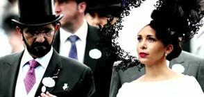 Дубайската принцеса Латифа със сигнал до британската полиция за сестра си