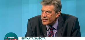 Социолог: Борисов управлява кризата, като е близо до хората (ВИДЕО)