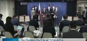ЗА ПРЪВ ПЪТ: Жени ще участват в заседанията на управляващата партия в Япония