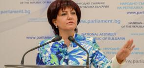 И Караянчева предложи изслушване на Борисов и Фандъкова за момчето, починало от токов удар