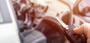 Нови правила при купуването на кола
