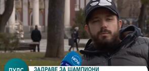 ЗДРАВЕ ЗА ШАМПИОНИ: Кои са спортните хобита на актьора Александър Алексиев?