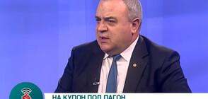 Стефан Балабанов: Може да има уволнения заради нелегалния полицейски купон