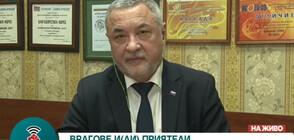 Валери Симеонов: До 3-ти февруари Каракачанов ме убеждаваше да се явим заедно на изборите