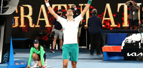 Джокович постави нов рекорд в тениса
