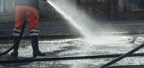 Утре започва миене на улици и булеварди в София