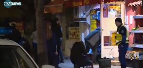 Издирват извършителите на въоръжения грабеж в София