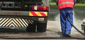 Започна миенето на улици и булеварди в София