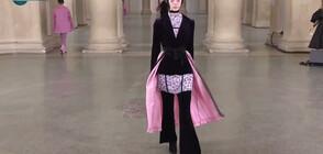 Седмицата на модата в Лондон - виртуална и полово неутрална
