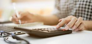 Нова мярка в подкрепа на малките фирми у нас (ВИДЕО)
