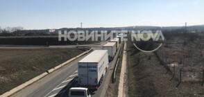Затвориха пътя Чирпан-Стара Загора (ВИДЕО+СНИМКИ)