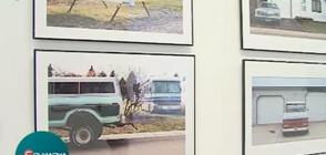 """ОТ ИЗБОРИТЕ В САЩ: Журналист представя изложбата """"Голямата малка Америка"""" (ВИДЕО)"""