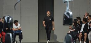 СЕДМИЦА НА МОДАТА В ЛОНДОН: Рикардо Тиши представи колекция, вдъхновена от свободата
