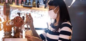 Bulgaria eases some anti-epidemic measures