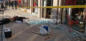 Постоянен арест за мъжа, потрошил магазин във Велико Търново