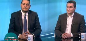 БСП И ГЕРБ В СПОР: Справиха ли се управляващите с пандемията? (ВИДЕО)