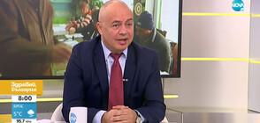 Свиленски: В момента БСП няма предложение за министър-председател