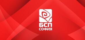 Депутатът Иван Иванов напусна парламентарната група на БСП