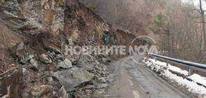 Затвориха пътя към Кръстова гора заради взривове (ВИДЕО+СНИМКИ)