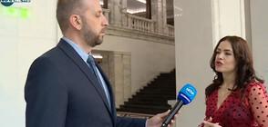 """""""Патарински Live"""": Изборни сметки и юрисдикцията на парламента в края на мандата"""
