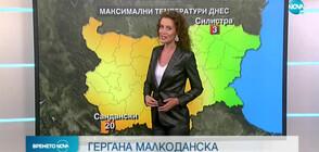 Прогноза за времето (24.02.2021 - централна)