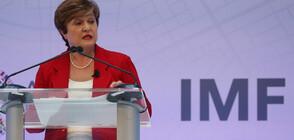 Кристалина Георгиева: Дълговете и неравенството пораждат рискове за световната икономика