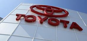 Toyota започна строеж на свой интелигентен град (ВИДЕО)