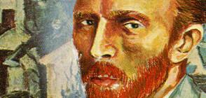 Продават на търг картина на Ван Гог с улична сцена от Париж