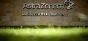 САМО ПРЕД NOVA: От AstraZeneca отговориха за доставката на ваксини у нас