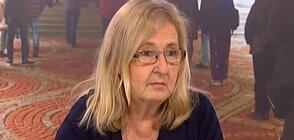 Професор: Забавянето на втората доза от ваксината не е проблем