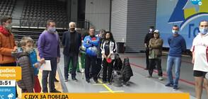 Спортисти с увреждания се нуждаят от помощ, за да участват в състезания