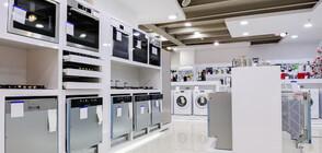 Електроуредите с нови етикети за енергийна ефективност