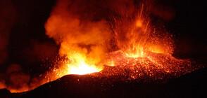 Вулканът Етна озари небето с експлозии и фонтани от лава (ВИДЕО+СНИМКИ)