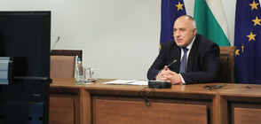 Bulgaria's Prime Minister participates in video conference of the European Council