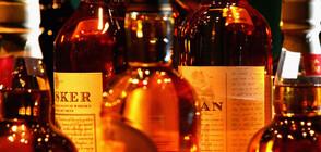 Продадоха на търг най-голямата колекция уиски в света (СНИМКИ)