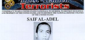 """""""Мечът на отмъщението"""" - новият лидер на """"Ал Кайда"""" (СНИМКИ)"""