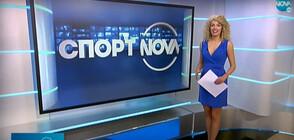 Спортни новини (25.02.2021 - централна)
