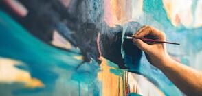 Картини на Пикасо, Магрит и Миро ще бъдат изложени на търг в Лондон (ВИДЕО)